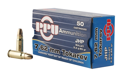 PPU 7.62 TOKAREV FMJ 85GR 50/500 - for sale